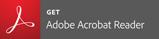 アドビアクロバットリーダーのダウンロードページリンク